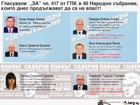 Narodni_40_42_NS_GPK_417_DPS_ATAKA.282fbb9f6589f40d7831c1c29481dad4