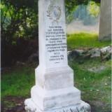 Паметникът на гроба на поручик Генчо Неделков в с. Божица, Босилеградско