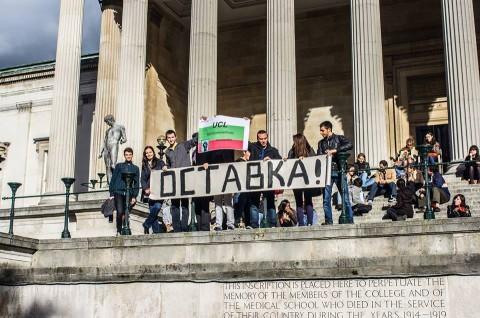 Символичният протест на ългарски студенти в Лондон