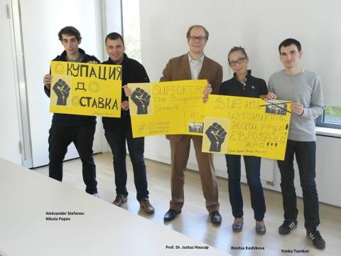 Български студенти в Дюселдорф със своя преподавател