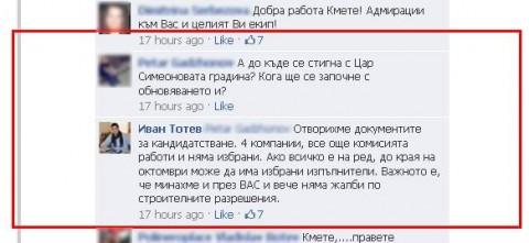 Коментар на пловдивския кмет в соиалната мрежа. Снимка: Фейсбук