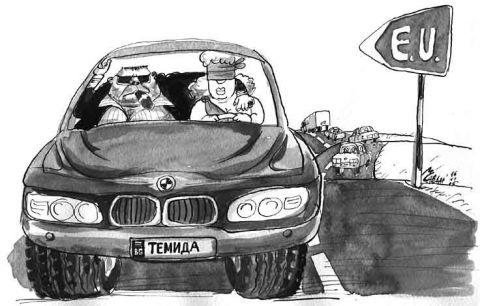 Карикатура: Чавдар Николов