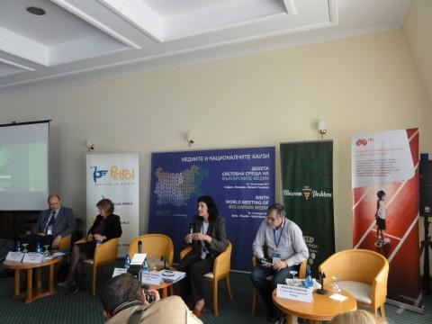 Работен момент от срещата. Снимка: Петранка Стаматова