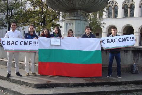 Ranobudni studenti Munich 1