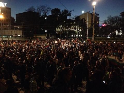 Митингът пред Софийския университет. Снимка: Протестна мрежа