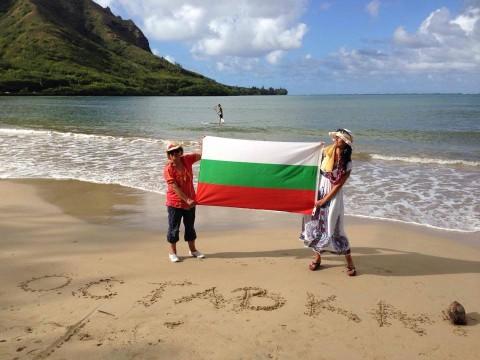 Българският флаг, разпънат до брега на Атлантическия океан, преди да потегли на околосветското си пътешествие. Снимка: Фейсбук