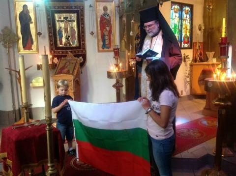Освещаването на националния трибагреник в православен манастир в Сан Франциско. Снимка: Фейсбук