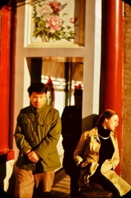 Мария Груева в Зимния дворец в Пекин. Снимка: Крум Ацев