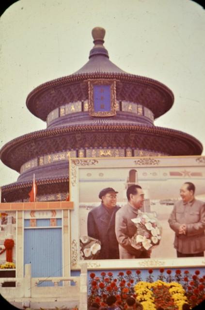 Мао Дзедун, Джоу Енлай и още един висш китайски ръководител пред Храма на Небето в Пекин, средата на 70-те