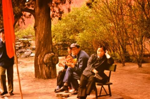 Парк в Пекин