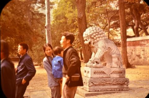 Пекин, средата на 70-те