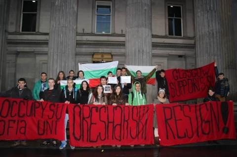 Подкрепа от Глазгоу, Великобритания