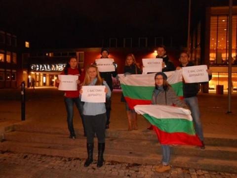 подкрепа от Гьотеборг, Швеция