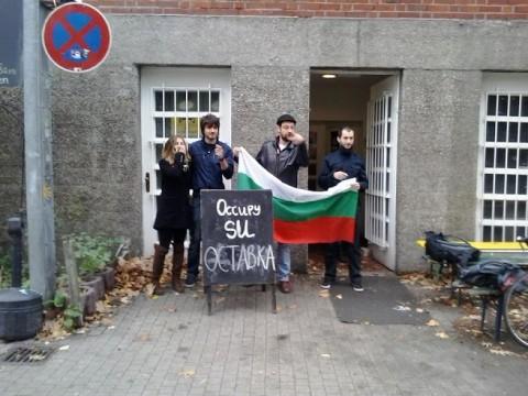 Подкрепа от Карлсруе, Германия