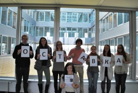 Подкрепа от университета в Хамбург, Германия