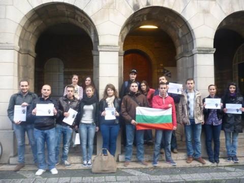 Подкрепа от Маастрихт
