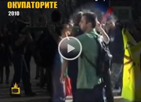 Студентът Румен Стоев като участник в протест срещу правителството на ГЕРБ заради орязаните пари за образование, 2010 г.
