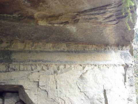 : Текстът от намиращото се в Родопите Ситовско скално светилище на (прото-) траките беси