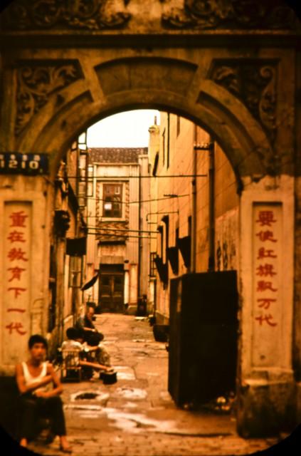 Уличка в Шанхай