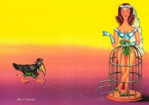 Карикатура: Алла и Чавдар Николови