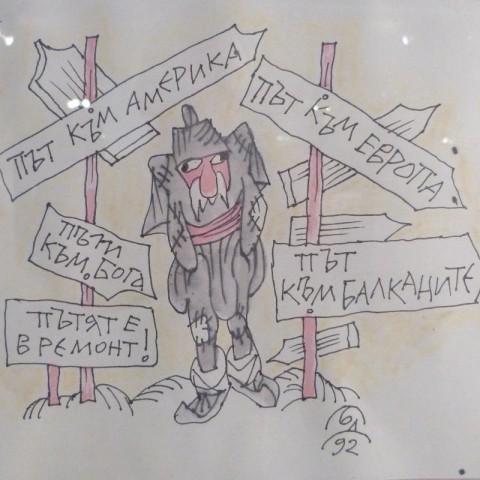 Карикатура: Борис Димовски