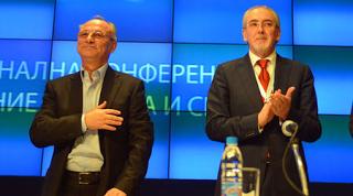 Доган и Местан от времето преди първият да стане почетен председател на ДПС. Снимка: Rodopi24.blogspot.com