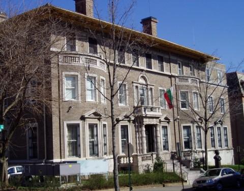 Посолство на България във Вашингтон
