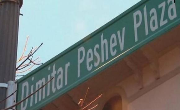 Peshev