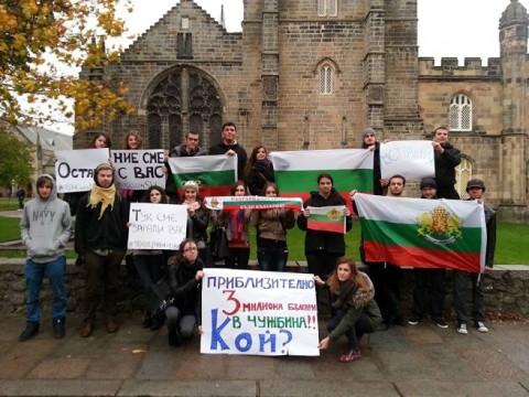 подкрепа от Абърдийн, Шотландия
