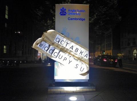 """Плакат """"Оставка"""", с коийто български студенти в Кембридж, Великобритания, изразяват своята подкрепа към протестиращите студенти в България"""