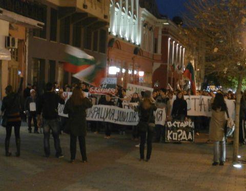 Снимка: plovdivskinovini.com
