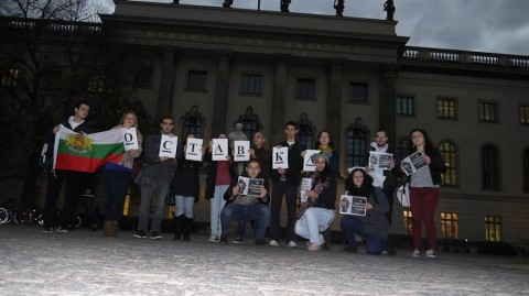 Подкрепа от Хумболтовия университет в Берлин