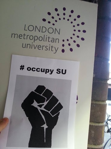 Подкрепа от Лондонския университет