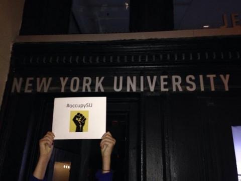 Подкрепа от Ню Йорк