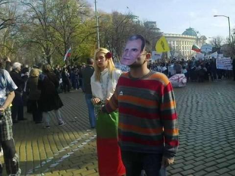 Снимка: Лилия Христова, offnews.bg