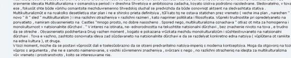 Един от многото примери на писане на български с различни варианти на латиницата в нета. Ако можете, прочетете...