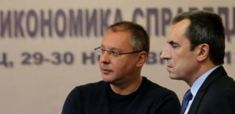 Снимка: bsp-plovdiv.org