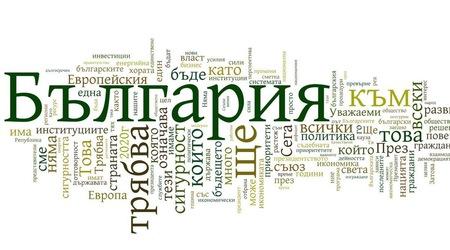 """Илюстрация: в. """"Дневник"""""""