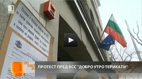 Снимка: скрйншот от видео на БНТ