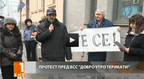 Бойко Никифоров говори за целите на протеста. Снимка: скрийншот от видео на бНТ