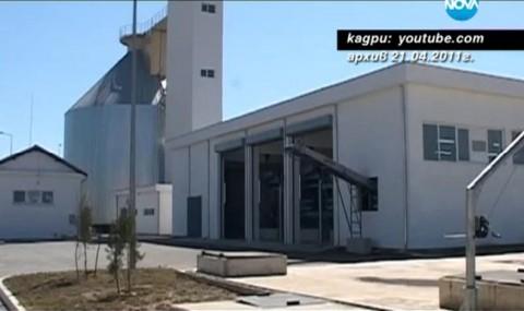 Пречиствателната станция в Стара Загора при откриването й през 2011 г.