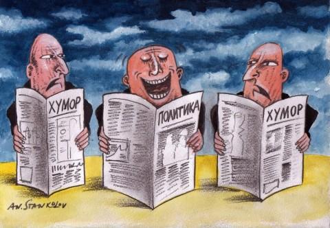 Карикатура: Анатоли Станкулов