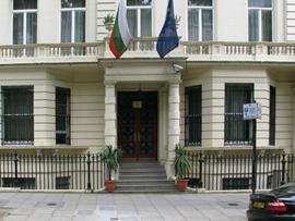 Българското посолство в Лондон
