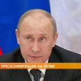 Снимка: tv7.bg