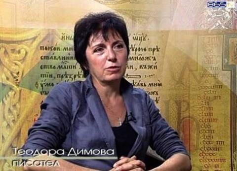 teodora_dimova