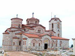 """Църквата """"Св. Климент и Пантелеймон"""" в манастира със същото име край Охрид. Манастирът е изграден по поръчка на княз Борис I Покръстител."""