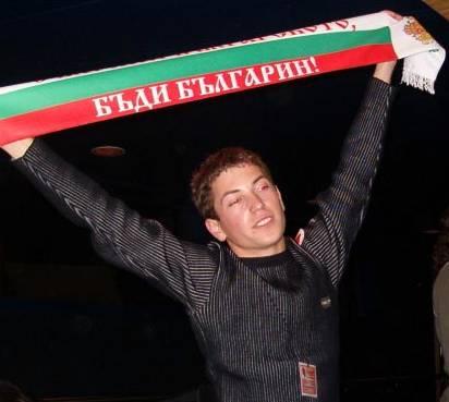 MaximDimitrov