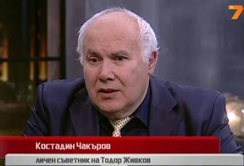 k_chakarov