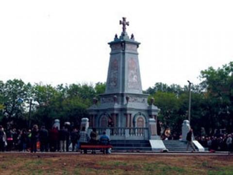 Паметникът на българските опълченци в Болград, открит през 2012 г.