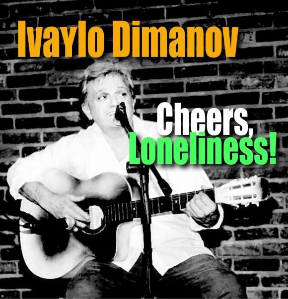 Обложката на диска с авторски песни на Диманов